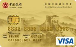 Bank of China (UK) Great Wall International Gold Credit Card review 2021