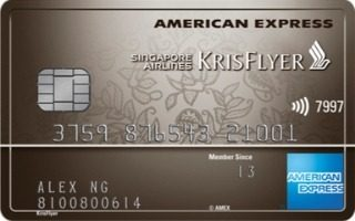 American Express Singapore Airlines KrisFlyer Ascend Credit Card Review