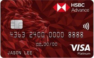 HSBC Advance Credit Card Review