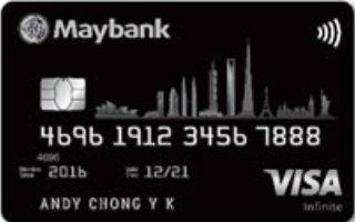 Maybank Visa Infinite Credit Card Review