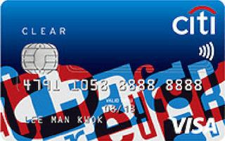 Citi Clear Card: 2021 review and fees