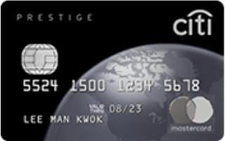 Citi Prestige Card: Review and Fees