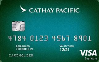 Cathay Pacific Visa Signature® card review