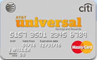 AT&T Universal Savings and Rewards review