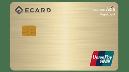ECARD prepaid card review