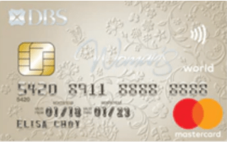 DBS Woman's World Card Review