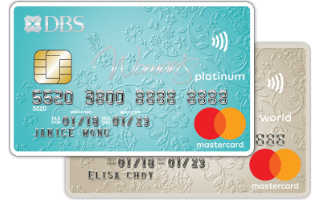 DBS Woman's Card Review