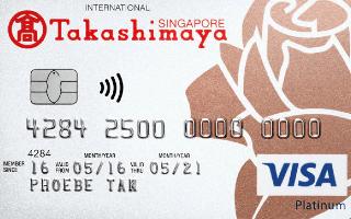 DBS Takashimaya Visa Debit Card