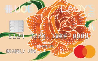 UOB Lady's Debit Card Review