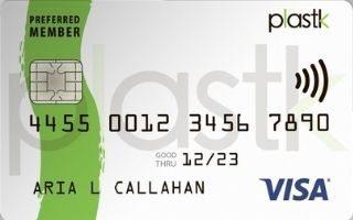 Plastk Secured Visa Card review