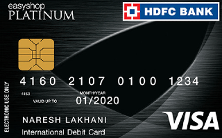 HDFC Bank Instant Savings review